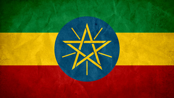 Altereo Client Ethiopia Addis Ababa