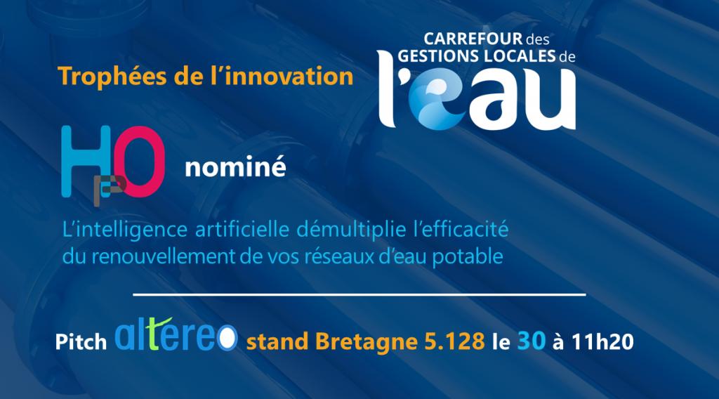 Altereo au Trophees de l'innovation du Carrefour de l'eau Rennes